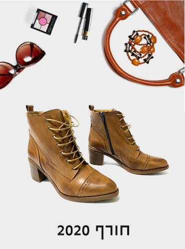 מגפיים נשים